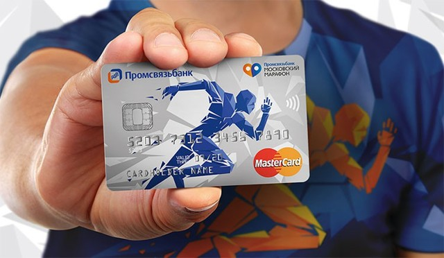 Условия обслуживания дебетовых карт в промсвязьбанке