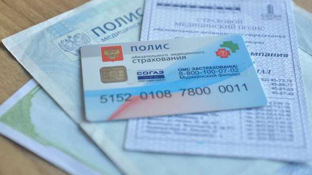 Можно ли в сбербанке отказаться от страховки по кредиту: отказ от страхования после получения ссуды, могу ли я взять банковскую карту, навязывание займа в банке России, как можно отменить подстраховку после одобрения ипотеки, процесс расторжения договора