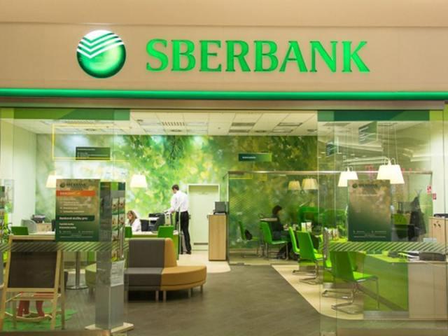 Дочерние банки сбербанка россии: что такое дочерние компании, в каких странах находятся представительства, полный перечень предприятий