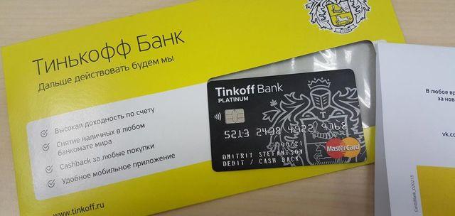 Какие банки дают кредит онлайн без проверок и отказа на карту