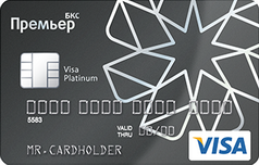 Потребительский кредит в бкс банке: условия, ставки и отзывы