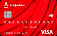 Если работаешь на фирму не официально, как оформить кредит наличными в банке?