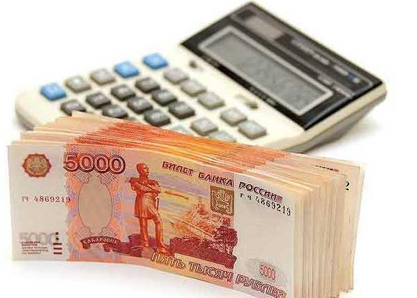 Микрозаймы в мфо «живые деньги»: проценты, онлайн-заявка, отзывы