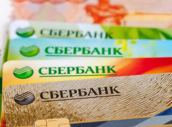 Беспроцентный кредит в сбербанке: условия и отзывы заемщиков