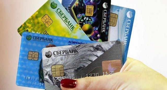 Условия подключения кэшбэка к дебетовой карте Сбербанка: как подключить и получать бонусы?