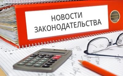Максимальные проценты по микрозаймам в рамках законодательства
