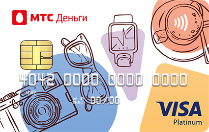 Условия пользования дебетовой картой мтс-банка деньги weekend