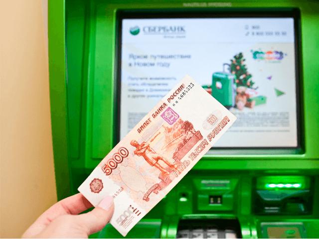 Как перевести деньги на карту Сбербанка через банкомат