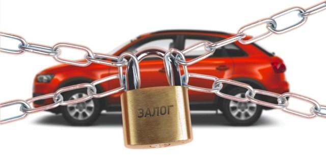 Залоговые автомобили продажа сбербанком цены авто ломбард