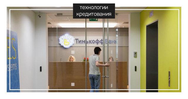 Получение кредита онлайн: обзор условий в 7 топ банках