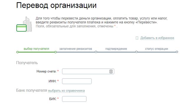 Особенности, преимущества и недостатки займов на 5000 рублей: где лучше взять?