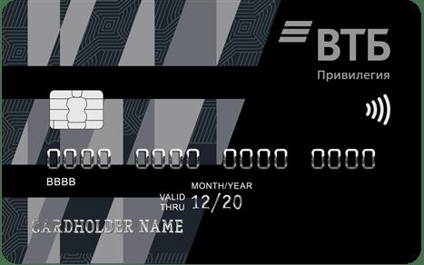 Условия и стоимость обслуживания дебетовых карт втб мир