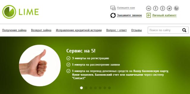 Где можно взять займ на 7000 рублей: проценты в мфо и отзывы