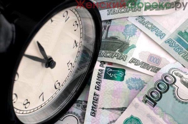 Можно ли уменьшить срок ипотеки в сбербанке: как изменить выплаты по кредиту, возможно ли сокращение оплаты по ссуде, какая необходима документация, советы заемщикам
