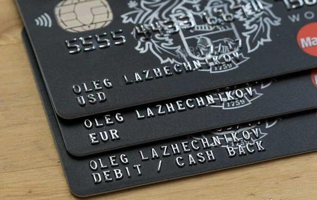 Условия и стоимость обслуживания дебетовой карты тинькофф блэк