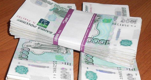 Где взять займ до 300000 рублей: список мфо и отзывы заемщиков
