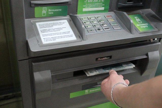 Сколько денег можно снять с карты Сбербанка в день