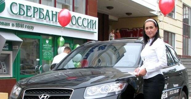 Сбербанк лизинг: ао банк России для юридических лиц, рассчитать кредитный калькулятор для ип и физических лиц, зао sberbank leasing, условия при покупки авто в кредит, получение одобрения ссуды на машину