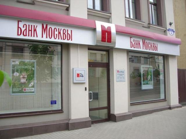 Где взять кредит на 2 месяца: список банков с выгодными условиями