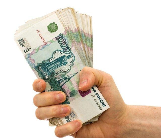 Минимальная сумма кредита в Сбербанке наличными