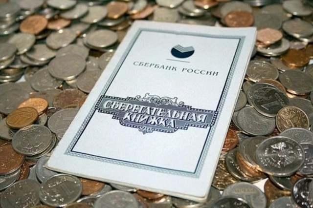 Завещательное распоряжение по вкладу в Сбербанке: как получить деньги