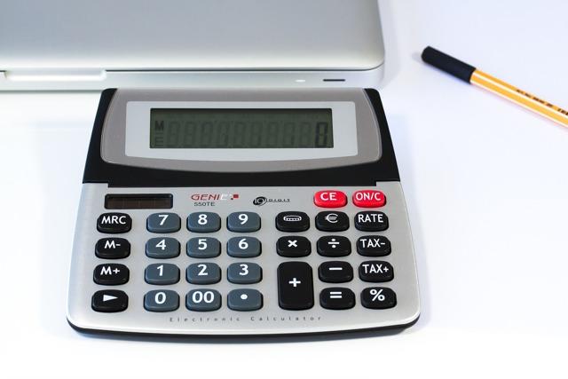 Минимальная сумма ипотеки в сбербанке: от чего зависит размер ипотечного кредита, какие факторы влияют на решение банка, нецелевой займ — насколько это выгодно, какие необходимы документы?