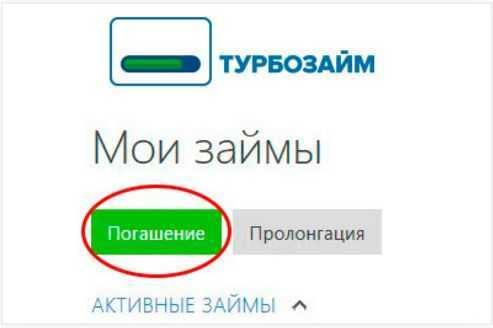 отп банк оформить кредит онлайн заявка