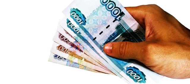 Условия по потребительскому кредиту в банке объединенный капитал