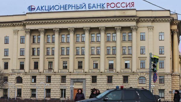 Потребительский кредит в банке россия: как взять