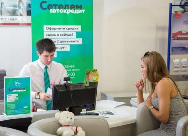 Сбербанк и сетелем банк: что такое дочернее предприятие банка России, особенности услуг компании, преимущества кредитования