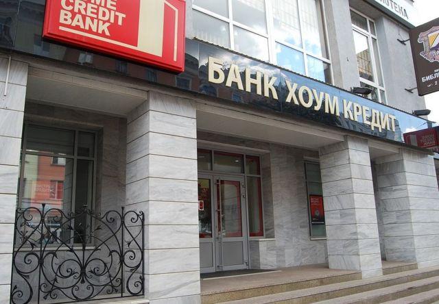 Где выгодно взять потребительский кредит: топ-10 банков, условия и отзывы
