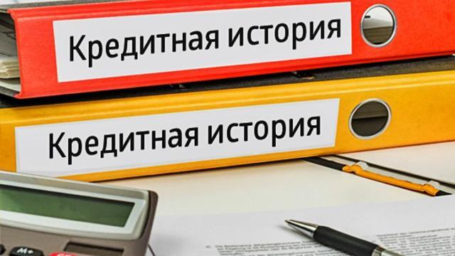 Можно ли взять займ с нулевой кредитной историей: условия мфо