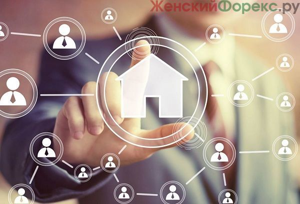 Электронная регистрация сбербанк ипотека: что такое онлайн оформление сделки в банке России, какие есть преимущества и недостатки, какие потребуются бумаги, ограничения сервиса, какая стоимость услуги?