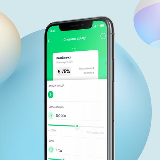 Сбербанк тарифы: онлайн для физических лиц, пао в 2020, 2020 году