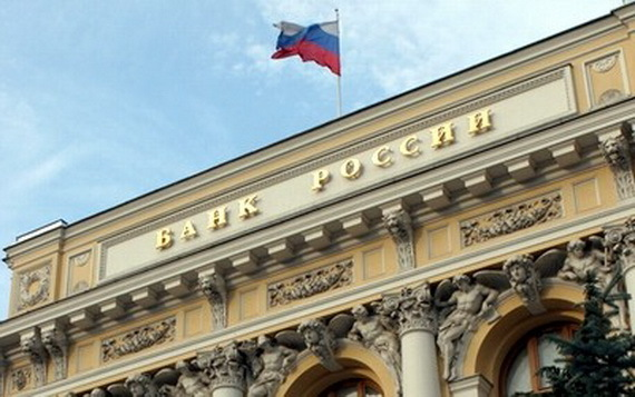 Лицензия сбербанка России: на осуществление банковских операций, пао, в каких случаях необходима, кому выдается, при каких условиях, когда могут отозвать?