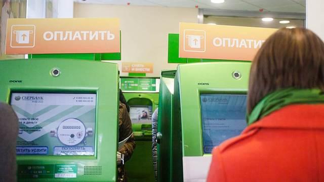Сбой в сбербанке: технические неполадки в работе банка, как и почему произошел, негативные последствия, куда пожаловаться?