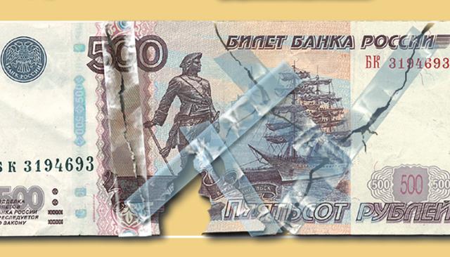 Как поменять порванную купюру в сбербанке: можно ли обменять поврежденные деньги, могут ли отказать в обмене рваных денежных средств в банке России, порядок действий при замене испорченных банкнот, сколько стоит операция?