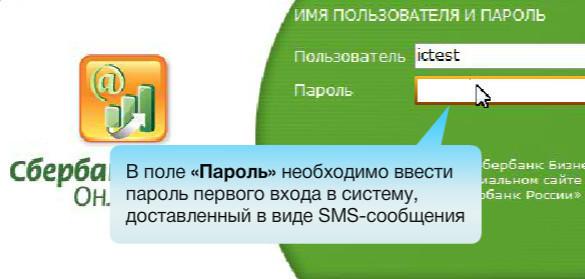 Ключ счета получателя указан неверно: что это значит