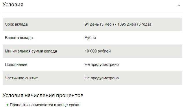 Сберегательный сертификат сбербанка: проценты в 2020, калькулятор для физических лиц, что это такое для пенсионеров, процентные ставки на предъявителя, ценные бумаги России 2015, как обналичить, какая выгода от подарочного вида?