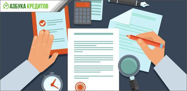 Ипотека на долю в квартире: как оформить долевую собственность в кредит и какие существуют нюансы