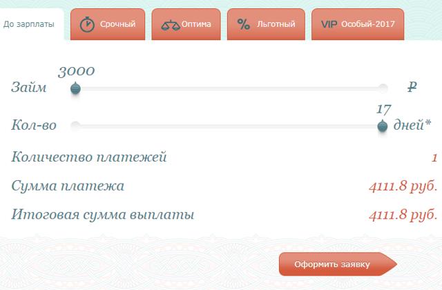 карта метрополитена москвы 2020 год крупным планом как доехать