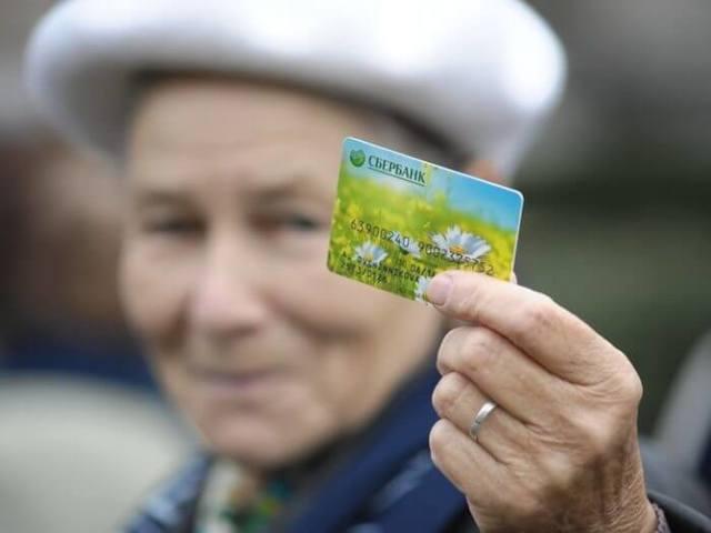 Когда приходит пенсия на карточку Сбербанка: задерживают