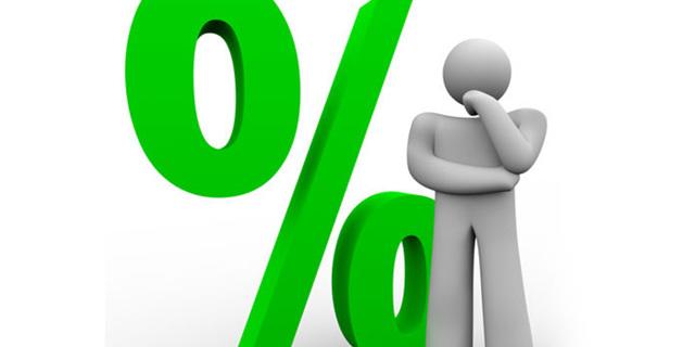 Сколько стоит годовое обслуживание кредитной карты Сбербанка