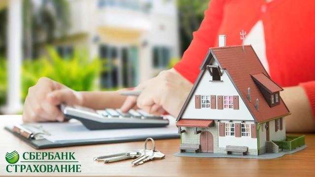 Аккредитованные страховые компании сбербанка: список, перечень с какими фирмами работает пао, аккредитация, с кем сотрудничает, работающие партнеры, сотрудничающие, страхование жизни, одобренные страховщики
