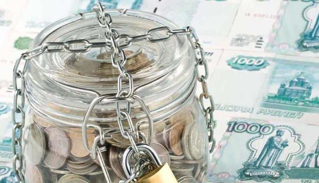 Резервирование счета в Сбербанке для Гособоронзаказа