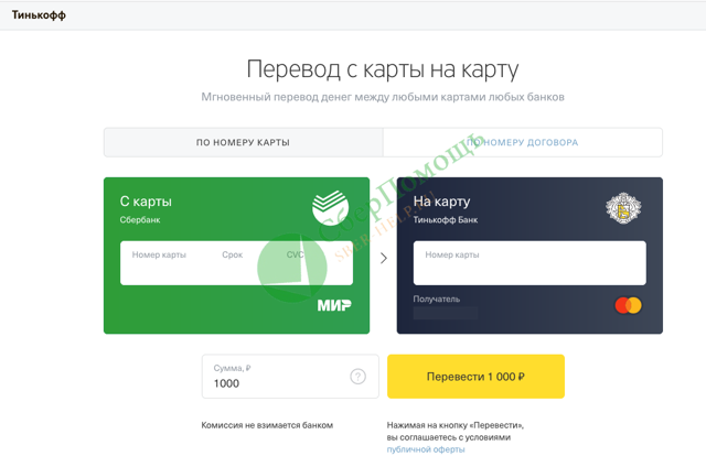 15 января планируется взять кредит в банке на 6 месяцев 1 млн рублей