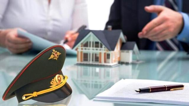 Ипотека для ветеранов боевых действий: льготы, условия и отзывы