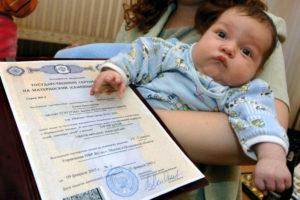 Ипотека беременным: условия, льготы, отзывы и могут ли отказать