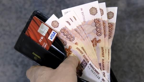 Какие мфо выдают займы по всей россии: список и отзывы заемщиков