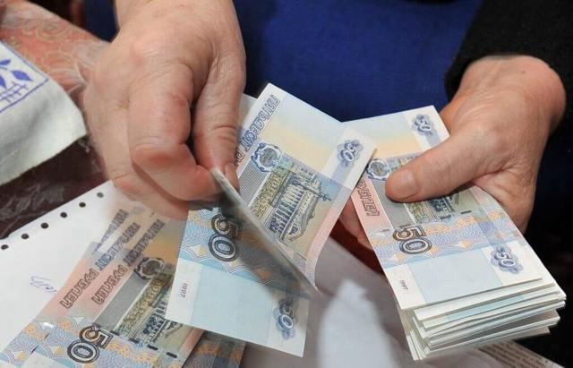 В каких банках дают кредиты для инвалидов: условия, проценты и отзывы